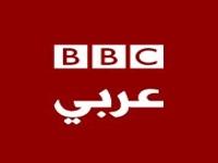 BBC Arabic Radio